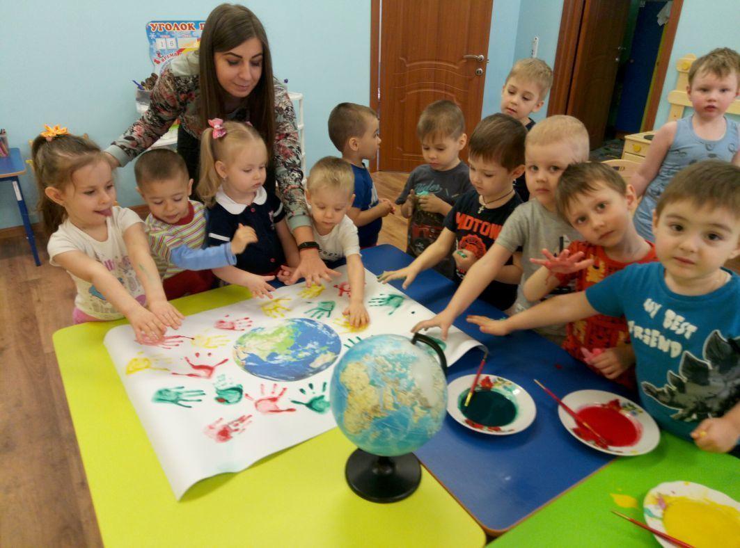 Днем, фото день земли в детском саду