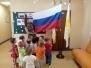 22 августа- День флага Российской Федерации 2016