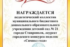 CCI12112018_0002
